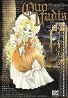 QUO VADIS 第8巻 2011年02月24日発売