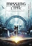 MISSING LINK-失われた環-ミッシング・リンク [DVD]