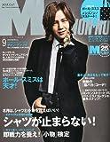 MEN'S NON・NO (メンズ ノンノ) 2011年 09月号 [雑誌]