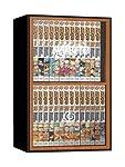 Fall 2007 Naruto Box Set  Volumes 1-27