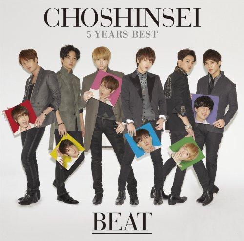 5 Years Best ‐BEAT‐ (初回盤)(DVD付)