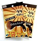 Amazon.co.jpカラオケ サプリの決定版!『ボイスコンディショナー』 ウタウマッ! 2袋セット