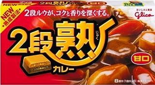 グリコ 2段熟カレー 甘口 160g×10個