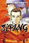 Zipang, tome 13 par Kawaguchi