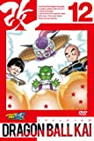 ドラゴンボール改 12 [DVD]