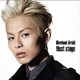 Next Stage-荒木宏文