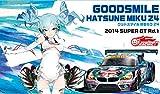 1/24スケール グッドスマイル 初音ミク Z4 2014 SUPER GT 開幕戦 優勝車