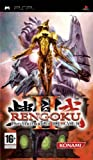 Rengoku II: The Stairway to H.E.A.V.E.N. (PSP)