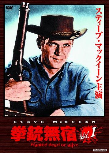 拳銃無宿 Vol.1 [DVD]