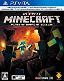 【PS Vita】Minecraft: PlayStation Vita Edition