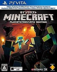 Minecraft: PlayStation Vita Edition