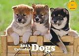 DOGS いぬ (ヤマケイカレンダー2013 Yama-Kei Calendar 2013)