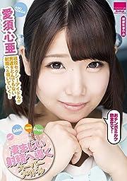 Super Idol Super Shot!! カワイイ顔して凄まじい射精へ導くスーパーアイドル [DVD]