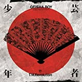 GEISHA BOY-ANIME SONG EXPERIENCE-