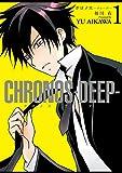 CHRONOS-DEEP- / 相川 有 のシリーズ情報を見る