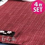 fabrizm 日本製 ランチョンマット【4枚セット】 40×30cm むら糸 あかね 1445-red2