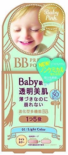 ベビーピンク BBパウダー01:ライトカラー