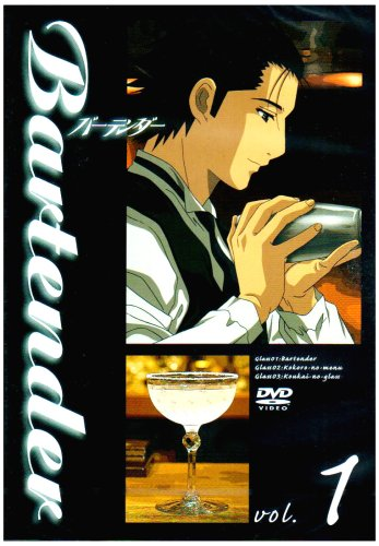 Bartender vol.1 [DVD]