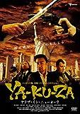 YA-KU-ZA ヤクザ・イン・ニューヨーク[DVD]
