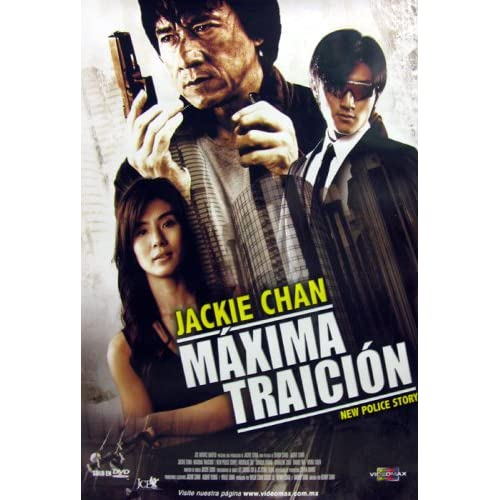 Amazon.com: Maxima Traicion [New Police Story] Movie Poster 27 x 40