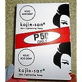Kojie SAN Kojic Skin Lightening Soap 2 Small 65g Bars