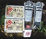 嬉野温泉湯豆腐2個入り