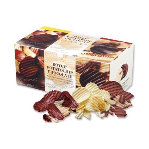 ROYCE\'(ロイズ) ポテトチップチョコレート[3種詰合せ]