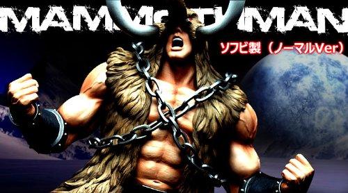 CCP Muscular Collection Vol.49 マンモスマン ソフビ製(ノーマルVer)