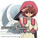 echange, troc Various Artists - Elemental Gelade 1