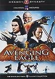 Avenging Eagle [Import]