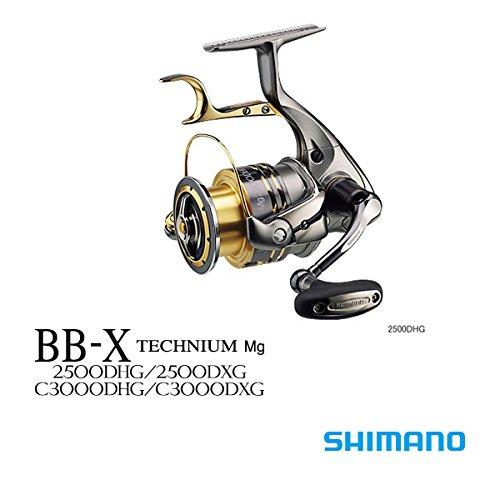 SHIMANO(シマノ) リール BB-XテクニウムMg 2500DHG