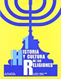 img - for Historia y Cultura de las Religiones 1. book / textbook / text book