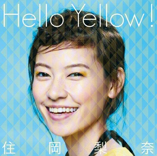 Hello Yellow!/ナガレボシ