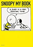 SNOOPY MY Book (角川文庫)