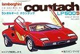 河合商会 1/38 ランボルギーニ カウンタック LP500S