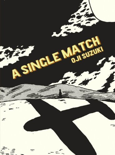 A Single Match by Oji Suzuki (2011-01-04)