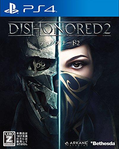 Dishonored 2 【CEROレーティング「Z」】[18歳以上のみ対象]