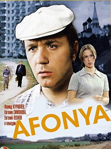 Afonya on Amazon Prime Video UK