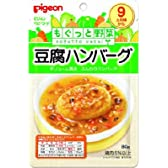 豆腐ハンバーグTA 80g (こちらの商品の内訳は『番号(351)/1ボール(12個)』のみ)
