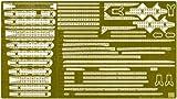 40071 1/350 IJN Aircraft Carrier Akagi Dtl Spr Set Ltd