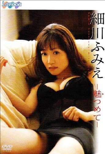 細川ふみえの画像 p1_26