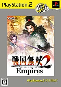 ���̵��2 Empires PS2 the Best(���ʲ�����)