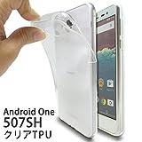 507SH Android One クリアTPU ケース カバー AndroidOne アンドロイド 507SHケース 507SHカバー スマホケース スマホカバー スマホ スマートフォン 透明 507SH (クリアtpu)