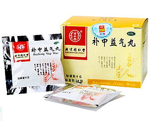 tongrentang-bu-zhong-yi-qi-wan10-bagscentral-chi-tea-pills-nourish-central-qi-pill
