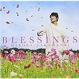 BLESSINGS(初回限定盤)