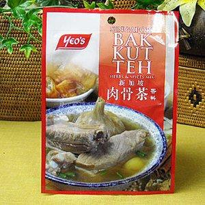 【yeo'sヨウ】バクテー(肉骨茶)の素18g(シンガポール・マレーシア)×3個セット
