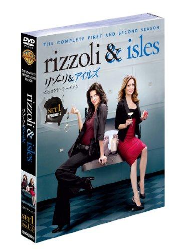 リゾーリ&アイルズ<セカンド・シーズン> セット1 (3枚組) [DVD]
