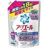 【大容量】アリエール 洗濯洗剤 液体 イオンパワージェル サイエンスプラス ウィルス除去 つめかえ 超特大サイズ 1.27kg