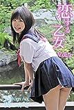 葵つかさ-恋する乙女 Vol.1