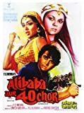 Seven Rays Alibaba Aur Chalis 40 Fine Art Print (18 X 24) Medium Poster
